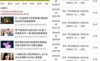 芒果网app下载,芒果网app最新转发文章赚钱平台
