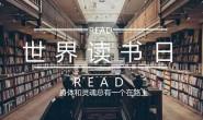 读书和赚钱不是因果关系,那么读书到底有什么用?