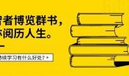 《乡土中国》——解读传统中国的经典之作