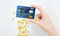 申请信用卡返佣的平台有哪些呢?自己办卡还能拿返佣哦!