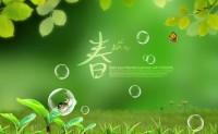 描写春天的句子,唯美而抒情,微赚会读完心旷神怡!