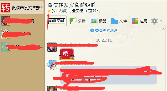 如何快速批量导出QQ群成员QQ号
