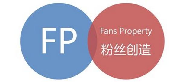 """微赚会""""粉丝""""福利送!"""