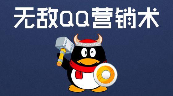 安卓挂QQ实用工具分享