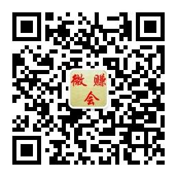 """周末福利大放送:免费分享""""挖矿""""教程"""