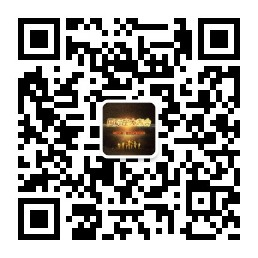 """国际庄大咖会——""""慢""""亦是""""快!"""""""