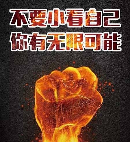 粉象生活2.0线下峰会—深圳站,这一次突破自我设限!