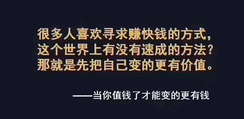 """如何谨防被""""割韭菜"""",互联网新人必看!"""