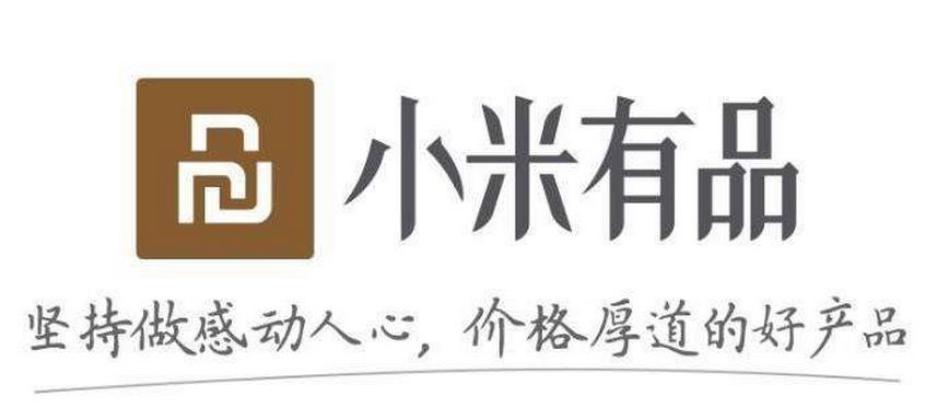 小米有品最高返佣6%,粉象CPS重磅拓新——小米有品,入驻粉象!