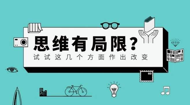 """微赚会博客——今天起重新""""定义"""""""