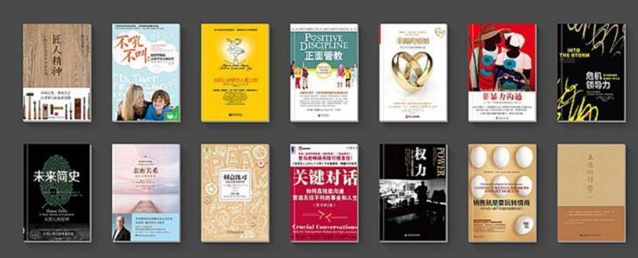 樊登小店怎么开通?喜欢书店和选择开一家书店,这是两码事。