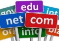 网站建设之域名类型